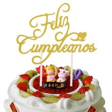 Feliz Cumpleanos, drapeau joyeux anniversaire russe, en forme de cœur en feuille dérable, décoration de gâteau danniversaire décoration de gâteau