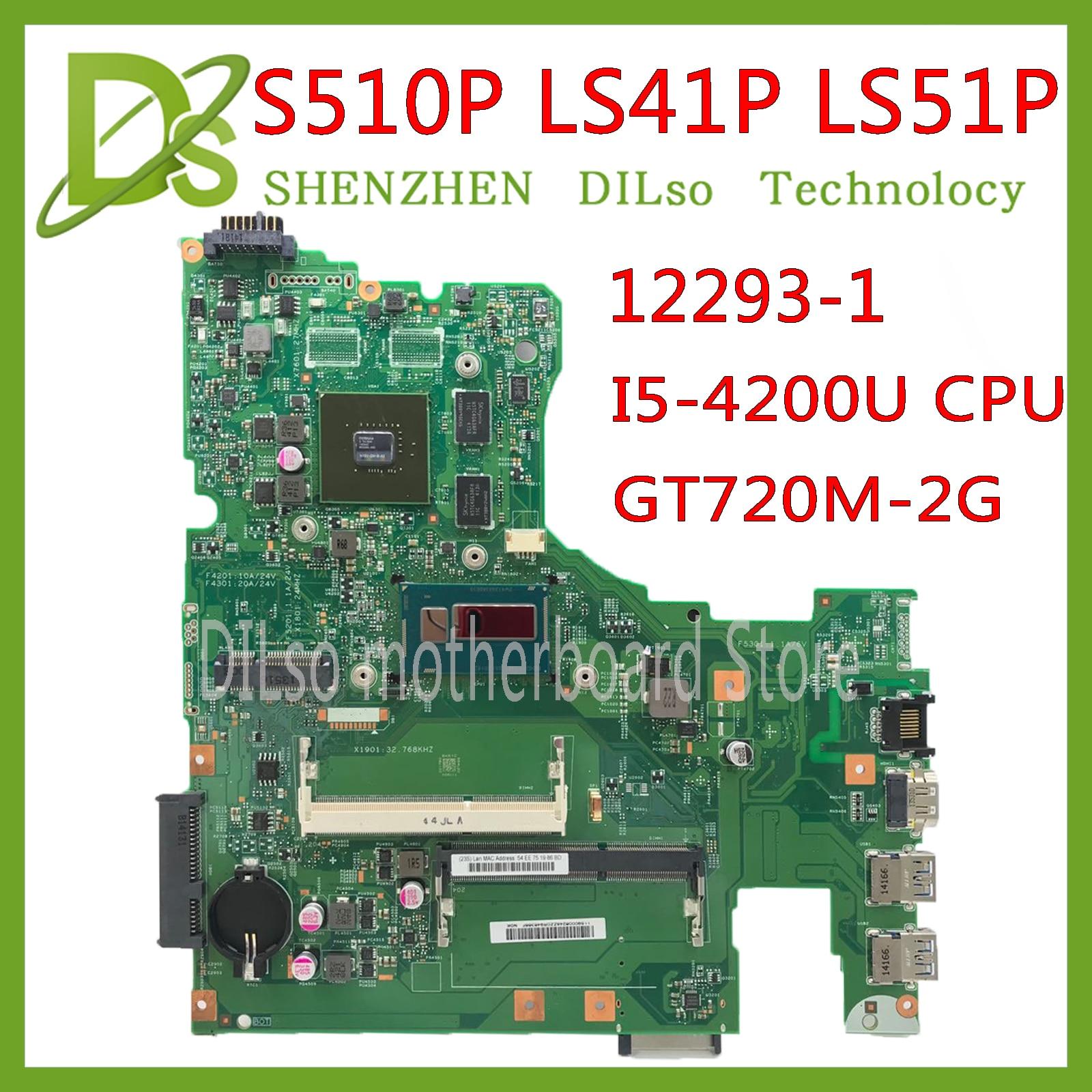 KEFU 12293-1 48.4L106. 011 материнская плата для Lenovo S510P LS41P LS51P материнская плата I5-4200U ЦП GT720M-2G Оригинальная работа протестирована