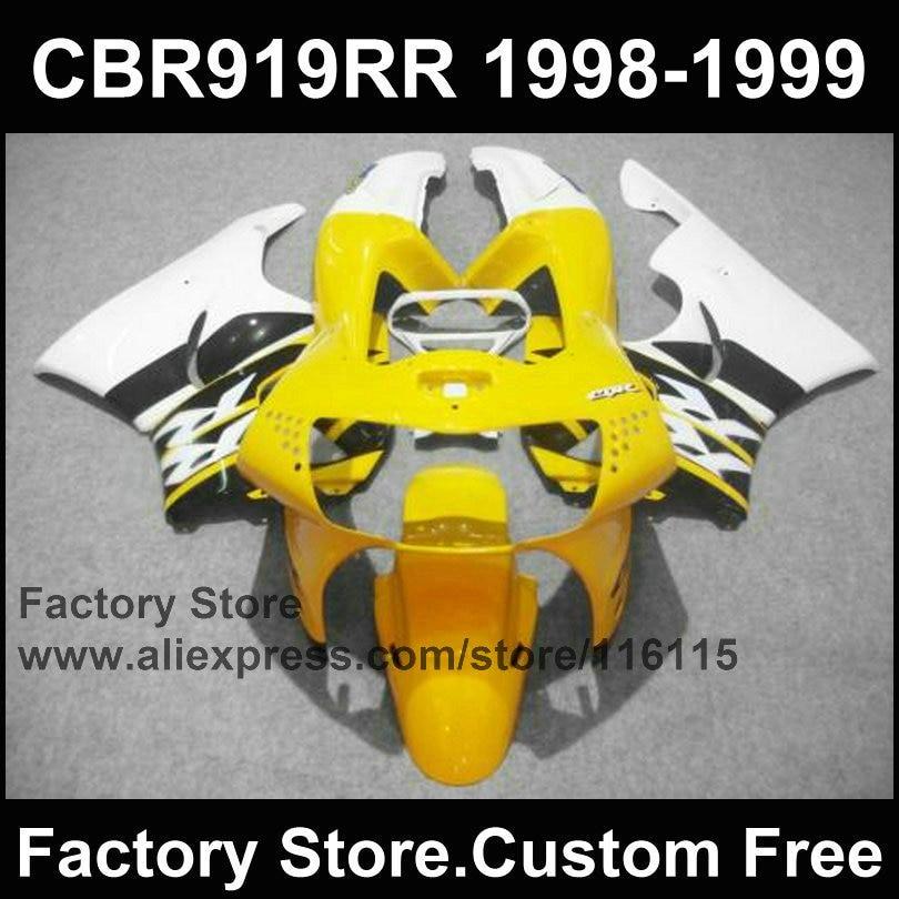 ABS de plástico de la motocicleta carenado juego para HONDA 1998 1999 CBR 900RR 919 98 99 CBR919RR CBR 919RR Amarillo Blanco carenados kit de carrocería