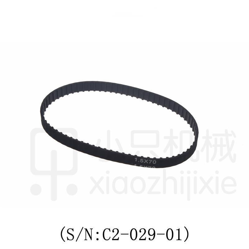 free shipping West matt SIEG lathe parts synchronous belt designed with cj0618 70T and west matt C2 C3 lathe