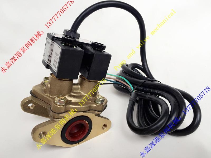 Piezas de la máquina de repostaje msF-20 válvula de solenoide de doble flujo (fundición con bridas tipo 12, 24220 V)