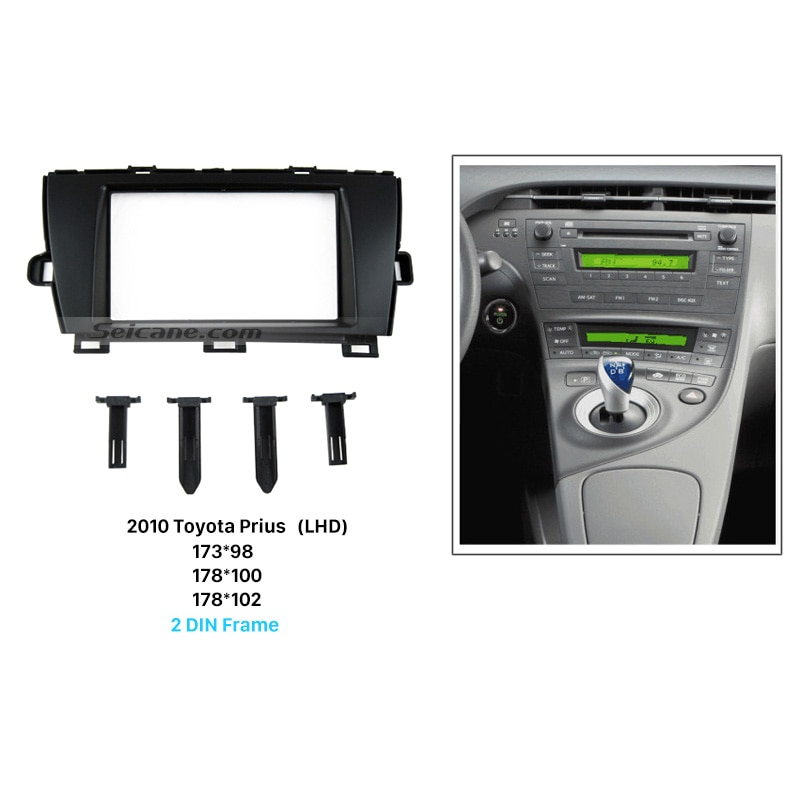 Seicane bien diseñado doble Din coche Radio Fascia para 2010 Toyota Prius LHD Panel envolvente tablero Kit placa frontal