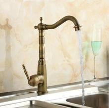 Küche Armaturen 360 Swivel Antike Messing Porzellan Mischbatterie Bad Becken Mischbatterie Antike Wasserhahn