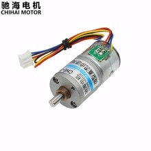 ChiHai Motor CHS-GM20BY 2 phase 4 draht Stepper Getriebe Motor 20 Ohm DC 5,0 V ~ 12V Intelligente Pan kopf Instrument Roboter Motor