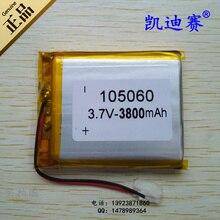 Polymer lithium battery 3.7V 105060 3800mAh mobile power LED instrument flat-panel universal