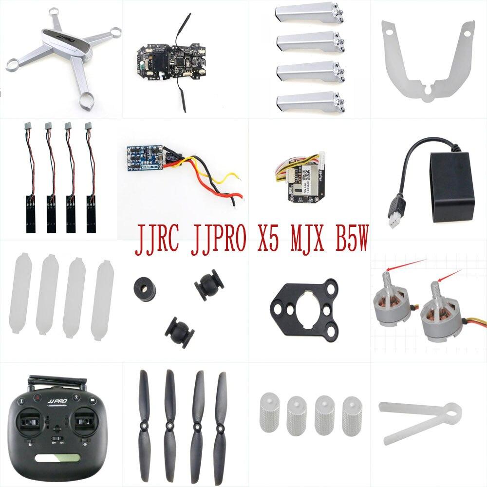 JJRC JJPRO X5 MJX B5W RC Quadcopter piezas de repuesto de drones hélices de motor cuchillas cuerpo shell receptor ESC control remoto cargador