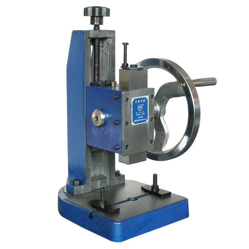 Prensas manuales, prensas pequeñas, perforadora Manual, máquina perforadora Manual, punzonadora JA-2 1,0 T