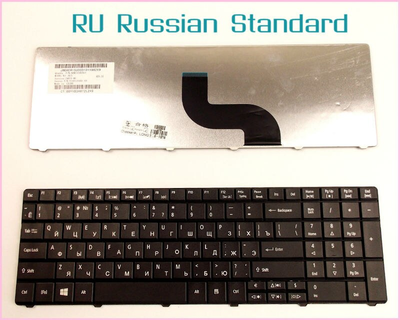 Teclado portátil para Acer Aspire E1-571-32324G50Mnks E1-571-33114G50Mnks versión rusa