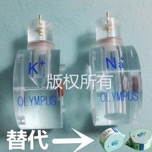 Para Beckman Olympus AU640680 2700 MU919600AU5800CL Electrodo de sodio K potasio