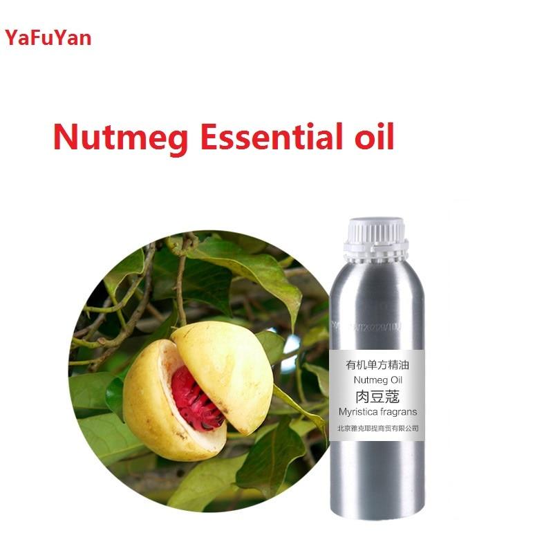 Cosmetics 10-50g/ml/bottle Nutmeg Essential oil base oil, organic cold pressed  vegetable oil plant oil free shipping skin care