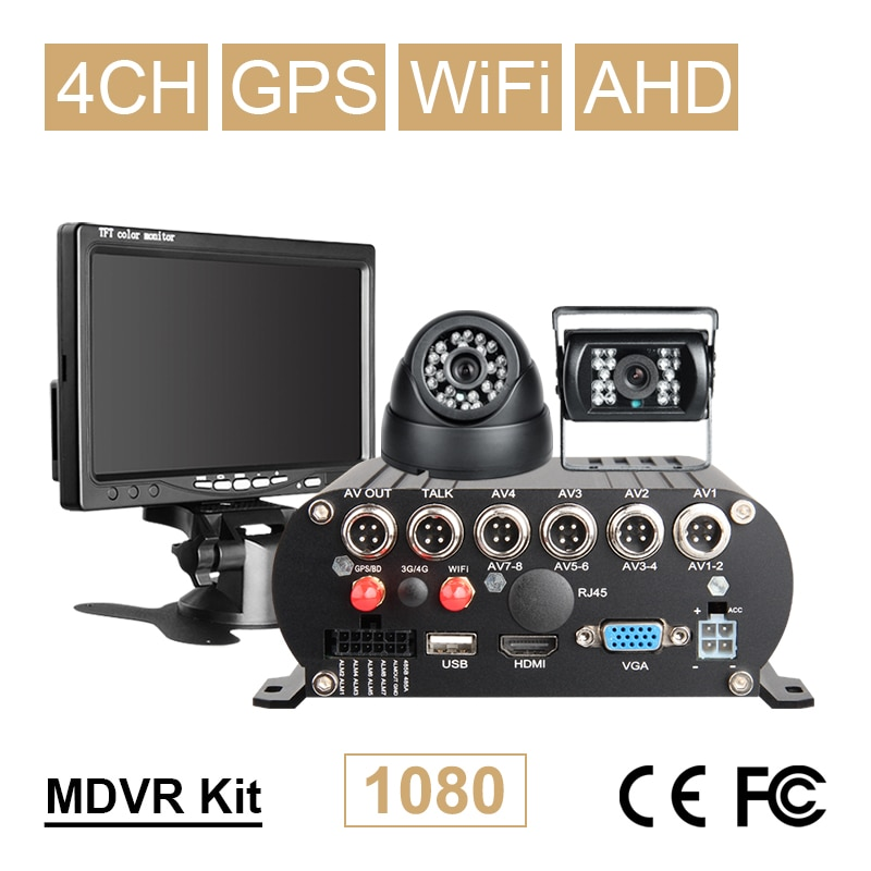 7Inch Car Monitor+2Pcs 2.0Mp Night Vision Camera +4CH Wifi GPS Hard Disk HDD Loop Record I/O Alarm Real Time  Mdvr Car Dvr Kits