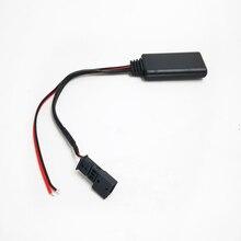 Автомобильный Bluetooth модуль Biurlink AUX-IN аудио для BMW E39 E46 E38 E53 16:9 навигация AUX-In Bluetooth провод адаптер