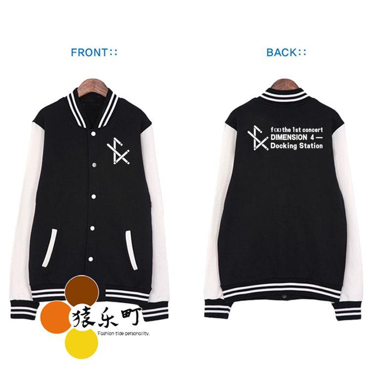 Модная однобортная бейсбольная куртка в консервативном стиле fx concert с одноименным принтом фанатов kpop, поддерживающая толстовка с капюшоном
