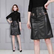 2018 New Fashion Genuine Sheep Leather Skirt K161