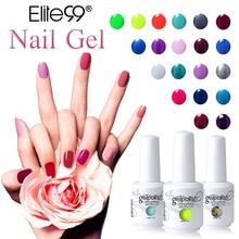 Elite99 15ml Gel Nail Polish Soak Off UV Gel New Style Nail Art Varnish Long Lasting Nail Gelpolish 539 Colors For Chosen