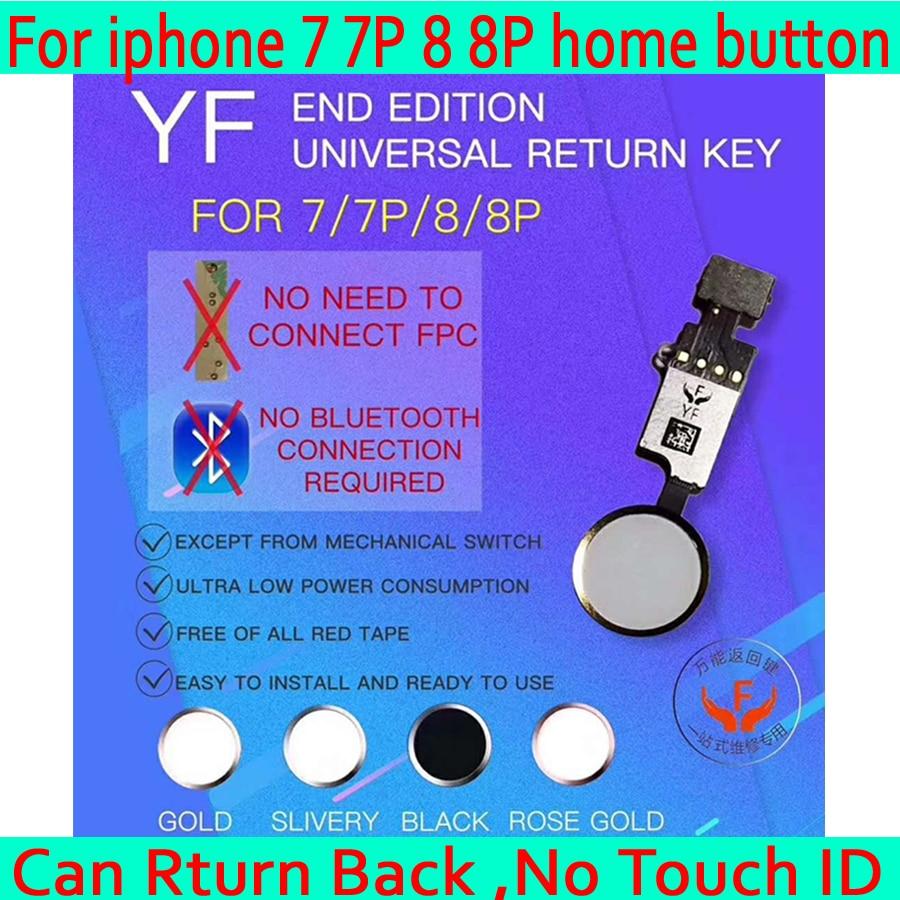 YF JC универсальная домашняя кнопка Flex для iPhone 7 7plus 8 8plus Кнопка возврата решение проблемы отпечатков пальцев Кнопка возврата