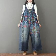 Женские винтажные джинсы в стиле ретро Mori Girl, свободные хлопковые шаровары с цветочным принтом, широкие брюки в богемном стиле