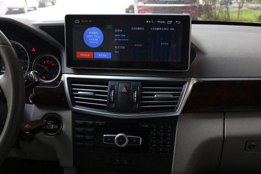 """Reproductor de Radio para coche con pantalla táctil Android 8,0 para Benz Clase E 2010-2012 10,25 """"stereo 8Core Gps navegación Bluetooth con menú NTG"""