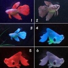 Simulation de réservoir de poissons rouge   2 pièces/paquet de poissons, simulation de petit poisson rouge, aquarium, aquarium, aménagement en caoutchouc, corps souple, petit poisson artificiel