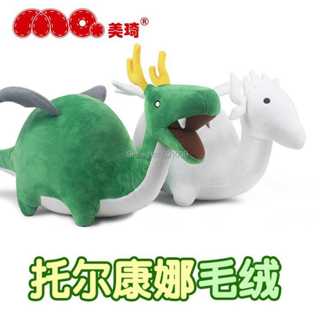 10/lote 2 estilos Anime Miss Kobayashi dragón mucama dinosaurio kobayashi-san Chi no mucama dragón Kanna Kamui 28CM juguetes de peluche al por menor