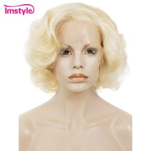Imstyle #613 парик блонд короткий Боб волна синтетический кружевной передний парик для женщин Термостойкое волокно 10 дюймов натуральные волны косплей парик