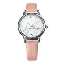 Modern Fashion Women Watches Simple Heart-Feeling Heartbeat Scale Watch Leather Belt Quartz Wristwatch Students Casual Clock #D