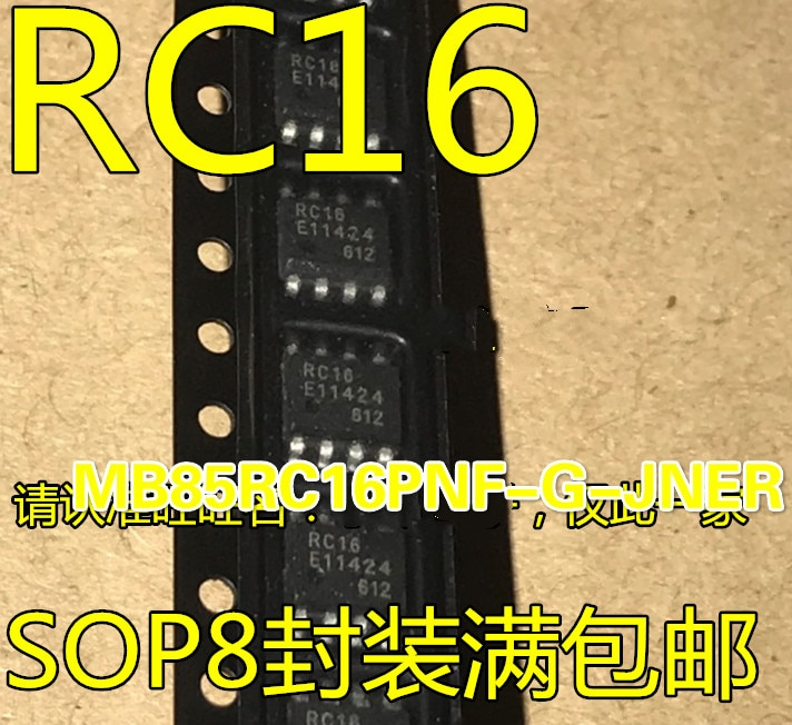5pcs 100% new and orginal MB85RC16PNF-G-JNERE1 silk-screen RC16 SOP8 Memory FRAM 16 K (2 K x 8) Bit I2C in stock