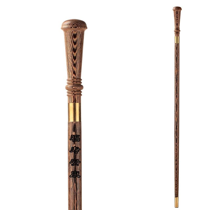 mahogany cane round TZ vegetarian natural wood stick chicken wings wood hand battle stick of civilization civilization
