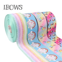 "2Yards 3""(75mm)Grosgrain Ribbon Cute Unicorn Printed Rainbow Star Tape DIY Hair Accessories Holiday Decorations Materials"