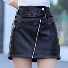 Slim High Waist Women Pu Leather Skirt Spring Summer Mini Skirt Office Lady Casual Faux Leather Short Pencil Bodycon Mini Skirt