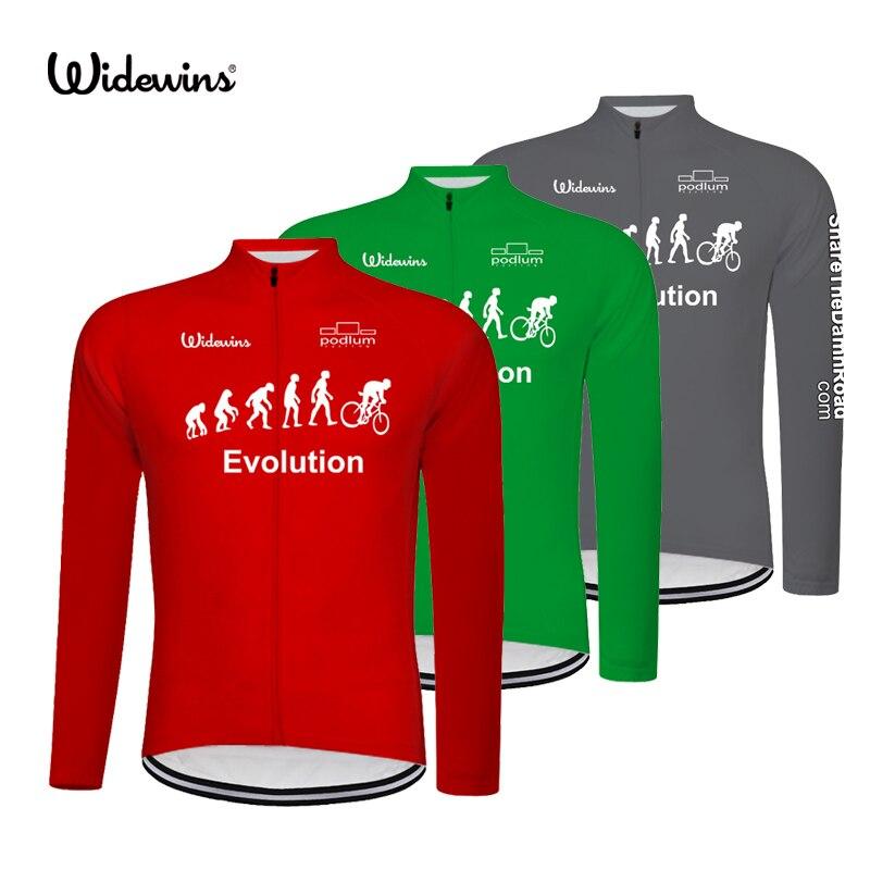 Спортивная одежда для велоспорта с длинным рукавом Evolution, велосипедная одежда с длинными рукавами, рубашка на молнии с задними карманами, 3 ц...