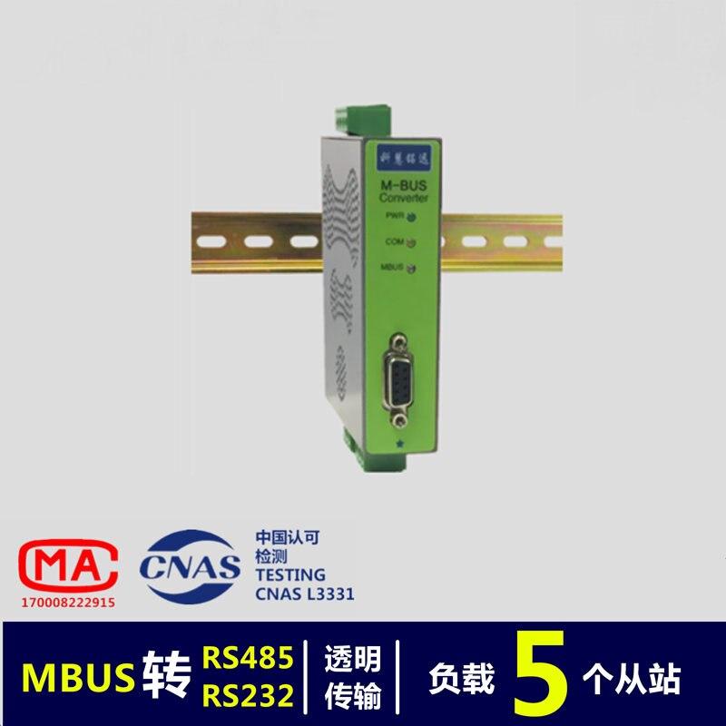 Convertidor MBUS/M-BUS a RS232/485 (5 cargas) KH-CM-M5