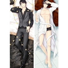 Mr Love ensemble de couverture pour amour et produire li ze yan   De décoration, choix reine Dakimakura, dessin animé pour homme Cool