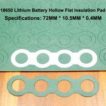 100 шт./лот комбинированная изоляционная прокладка Meson 18650 полый плоский изоляционный коврик из гибискуса 4 18650 литиевая батарея