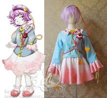 Anime Touhou Project Komeiji Satori cosplay costume+eye props accessory