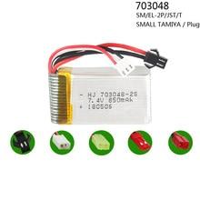 7.4 V 850 mAH 703048 Lipo batterie pour MJXRC X600 Udi U829A U829X HQ 907 RC li-po batterie 7.4 V 850 mAH SM JST T prise