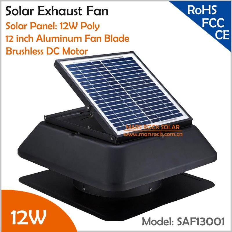 Ventilador de exaustão solar ajustável do painel solar 12 w 12 12 do motor sem escova com o ventilador de ventilação do interruptor do cabo que fornece o fluxo de ar 1955cmh