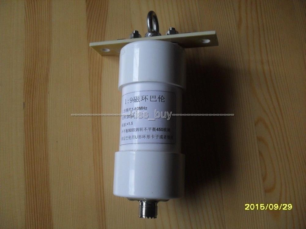 1:1 HF Balun impermeable 150W 1-60Mhz Ratio Balun para HF Amateur Radio dipolo antena onda corta Balun de onda corta