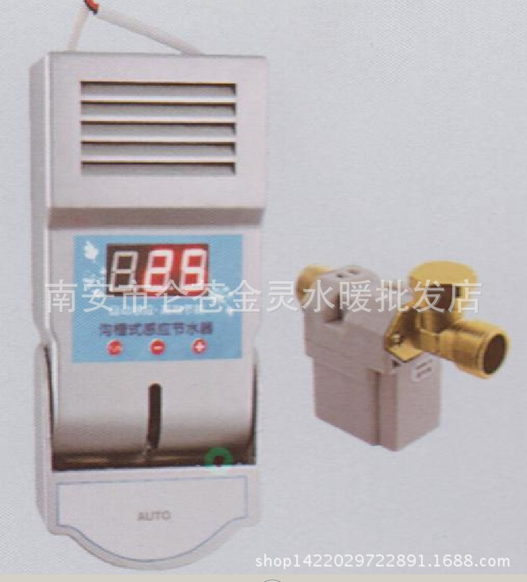 Taburete de inducción automático Válvula de descarga ranura de orina Válvula de descarga