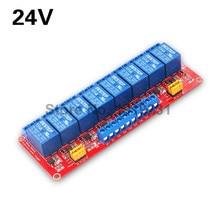 24 v 8 채널 릴레이 모듈 고/저 레벨 광 커플러 절연 릴레이 모듈