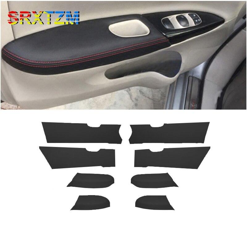 SRXTZM для Nissan Slyphy Sentra 2016 2018 панель автомобильных дверей центральный подлокотник