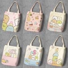 IVYYE Sumikko gurashi mode Anime pliable toile Shopping sac décontracté sacs à bandoulière personnalisé fourre-tout sac à main dame filles nouveau