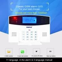 Systeme dalarme de securite domestique filaire sans fil  106 zones  clavier LCD  GSM  kit avec Guide vocal  interphone bidirectionnel  livraison gratuite