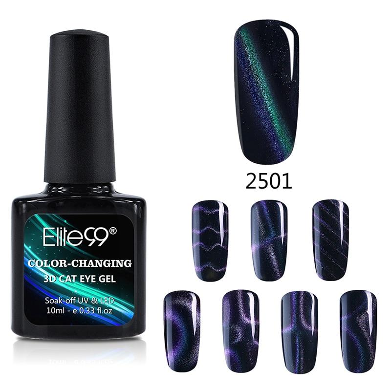 Elite99 3D Cat Eye Line camaleón magnético LED UV para uñas de gel polaco necesita Color negro imán de doble extremo Base superior laca de barniz