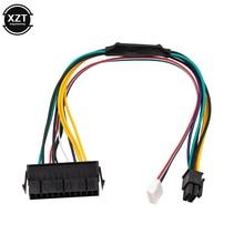 ATX 24pin zu Motherboard 2-Port 6Pin Adapter 18AWG Netzteil netzteil Kabel für HP Z220 Z230 SFF mainboard Server Workstation