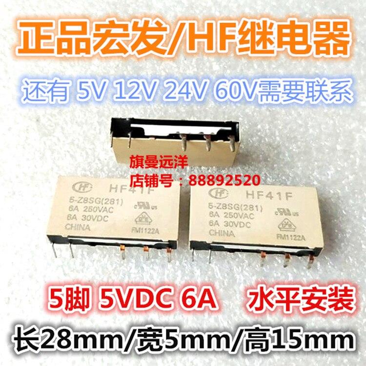 HF41F 5-Z8SG (281) 5V 5VDC 5-pin 6A