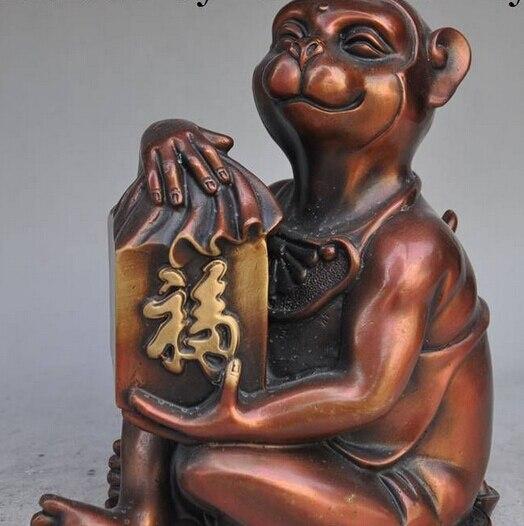 """Xd 001690 8 """"chinese bronze riqueza dinheiro lingote moeda macaco zodíaco animal Auspicioso estátua"""