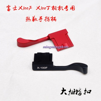 Novo polegar de cobre puro resto montagem polegar aperto quente sapato capa polegar para fuji fujifilm x100f x100t x-100f
