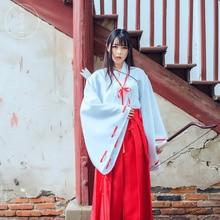وظيفة مجانية لشخصية انمي اينوياشا كوسباي للهالوين للفتيات الساحرات اليابانيات ملابس تنكرية الكيمونو