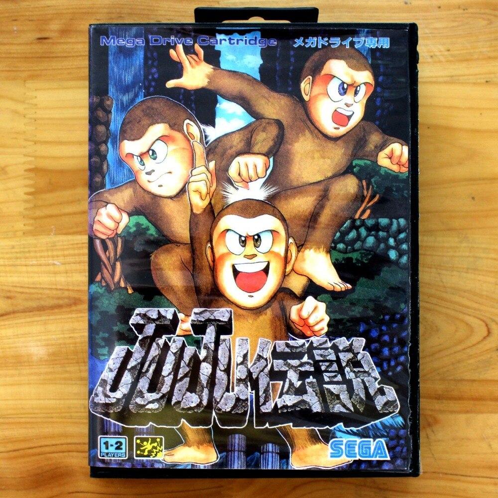Ju Ju 16 Bit SEGA MD Game Card With Retail Box For Sega Mega Drive For Genesis